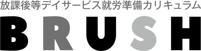 kensei療育.net